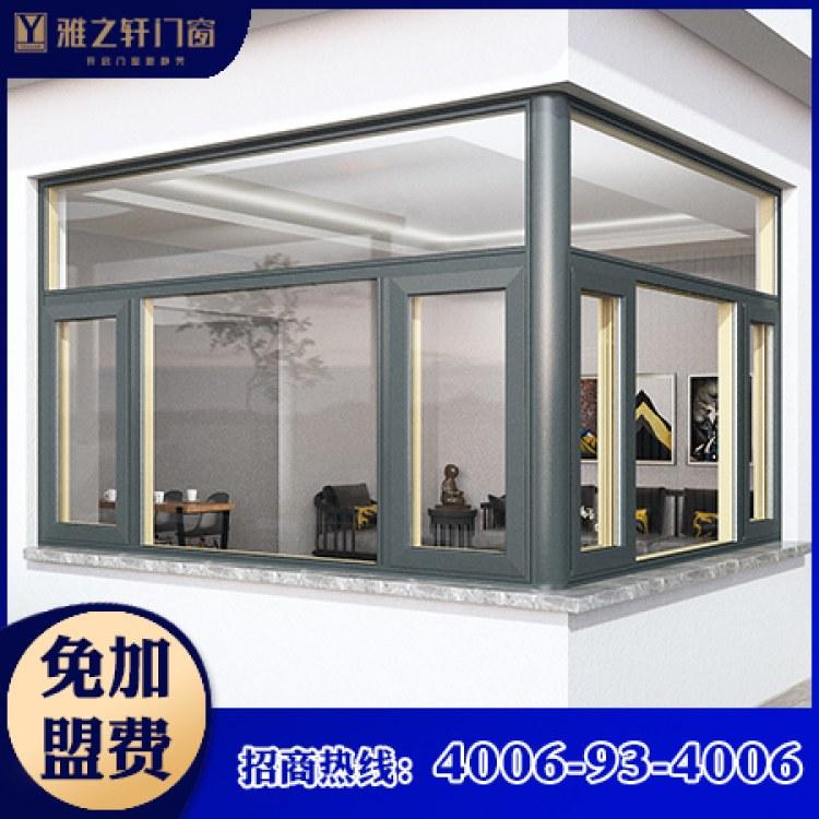 雅之轩系统门窗-静音平开窗-高端防撬窗-安全门窗加盟