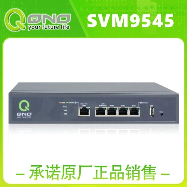 侠诺SVM9545 企业VPN互联路由器 连锁店VPN路由器