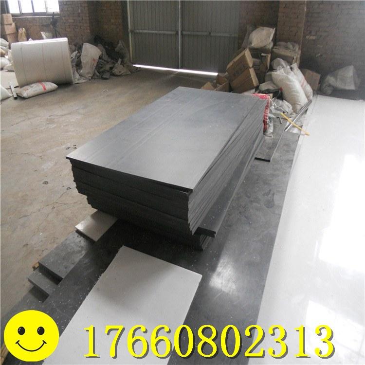超高分子量聚乙烯抗紫外线UPE板材环保卫生不粘附