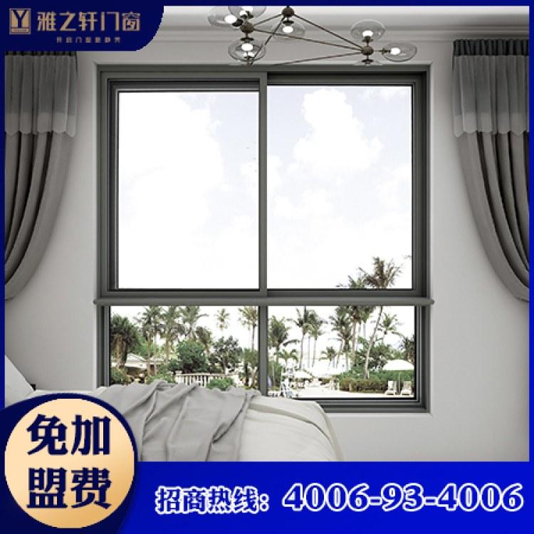 厂家直销铝合金窗--极简窄边推拉窗/防蚊防虫窗-带钥匙推拉窗
