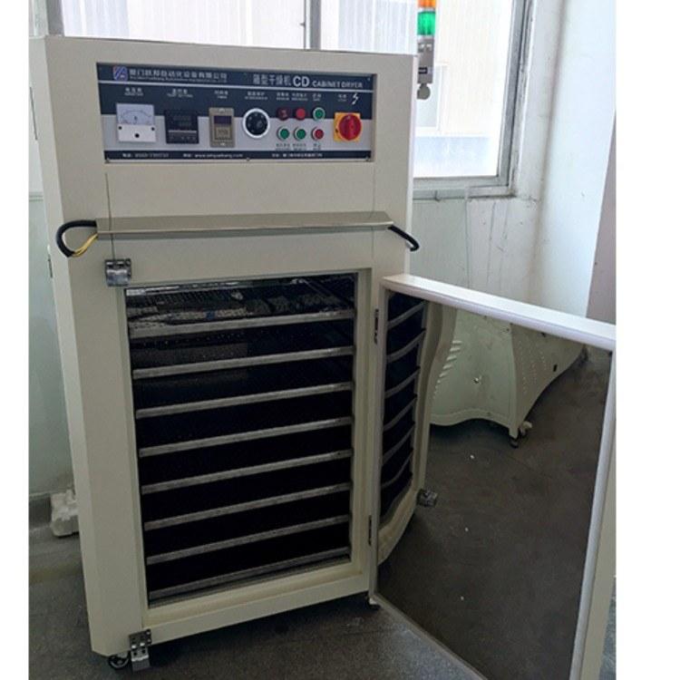 工业电烤箱厂家-高温电烤箱