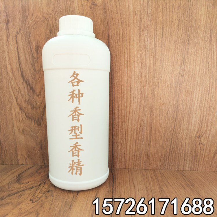 香精 薰衣草洗衣液洗洁精洗手粉用水性油性香精 香料 香味添加剂厂家
