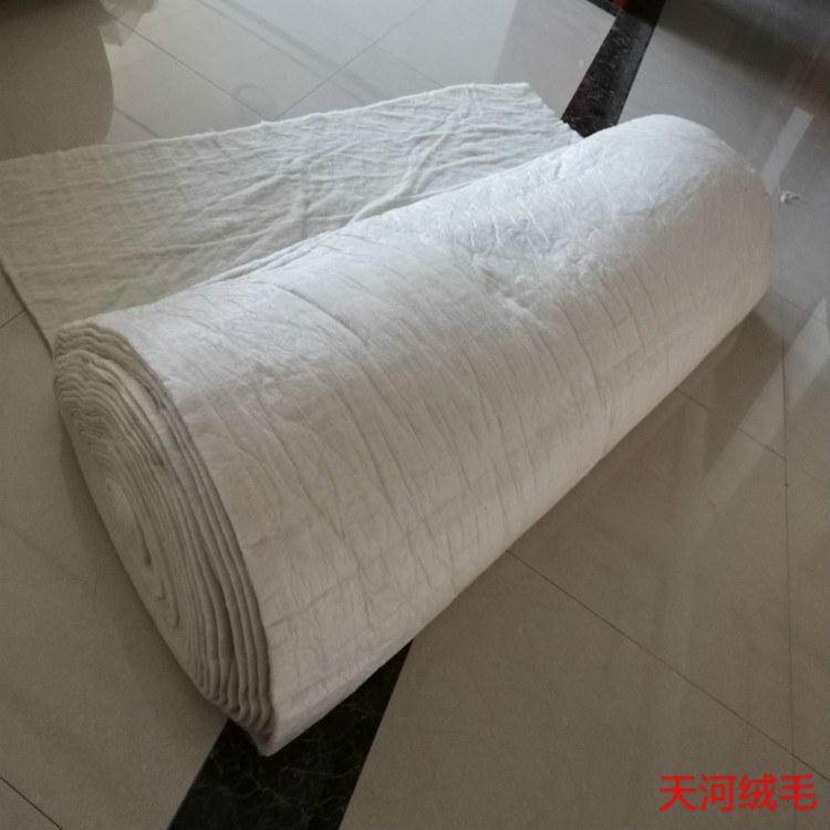 羊毛絮片批发-羊绒厂家报价-天河绒毛厂棉子价格-羊毛裤填充物-澳毛蓬松棉