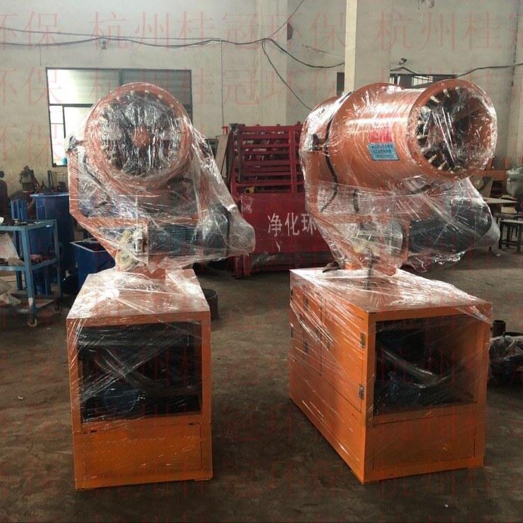 厂房车间降温除尘雾炮机 全自动雾炮机 风送式喷雾机