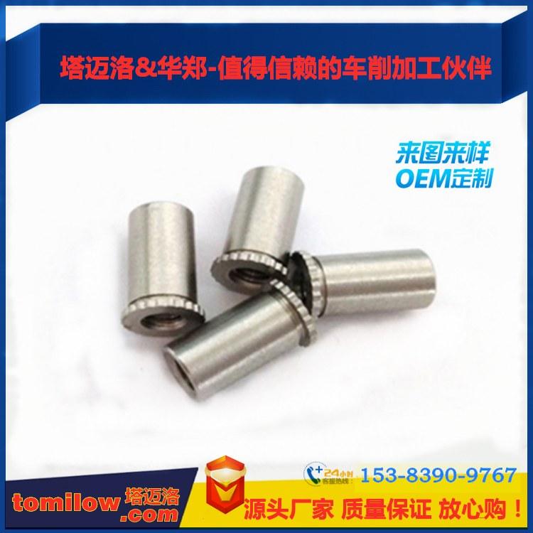 厂家非标定做M3压铆螺柱   机箱螺母柱    压铆螺母柱   台阶螺柱