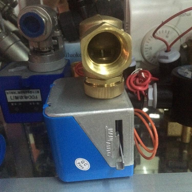 VB3200比例积分电动二通阀,电动二通阀,燃气电磁阀