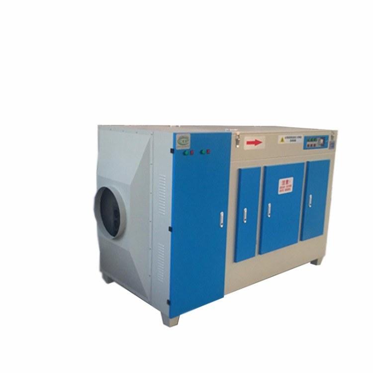 五万风量光氧催化立式光氧催化设备废气处理设备 厂家