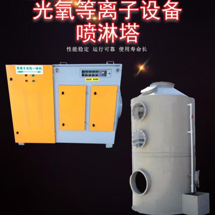 河北沧州-锐驰朗2000m3/h光氧净化处理设备-厂家直销产品价格美丽