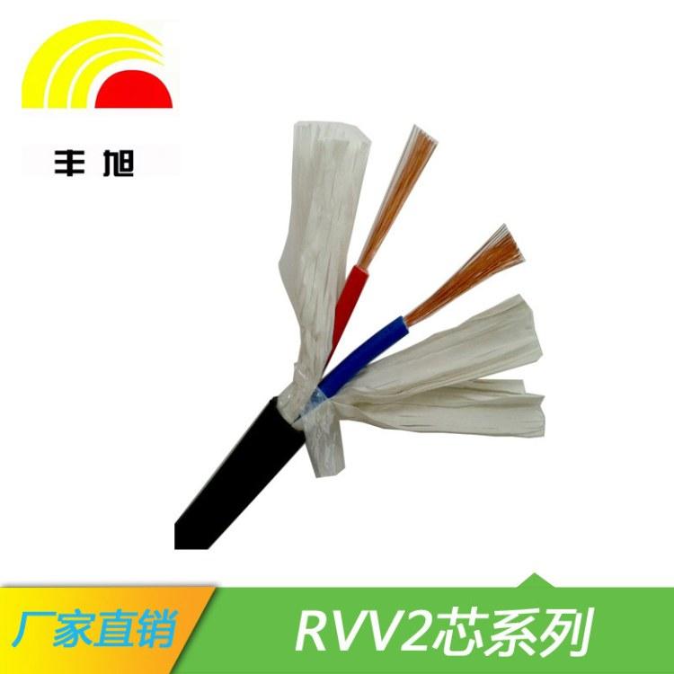 湖南丰旭国标护套线RVV4*0.5/0.75/1.0/1.5/2.5弱电线缆厂家直销无氧铜 3C认证