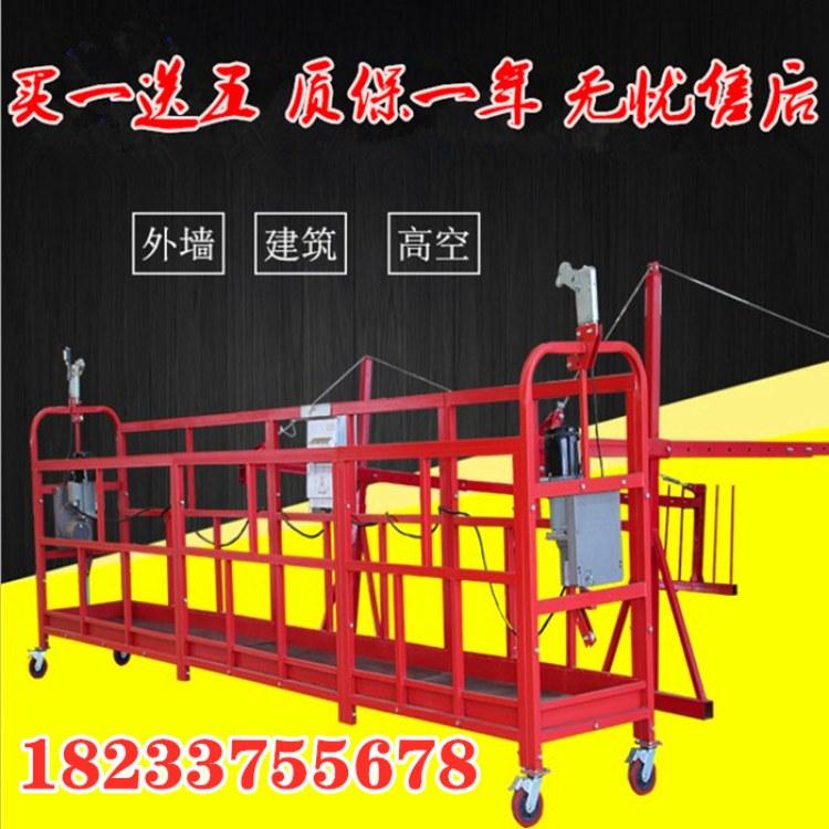 廠家直銷建筑高空作業熱鍍鋅噴漆ZLP630型電動吊籃外墻裝修保溫