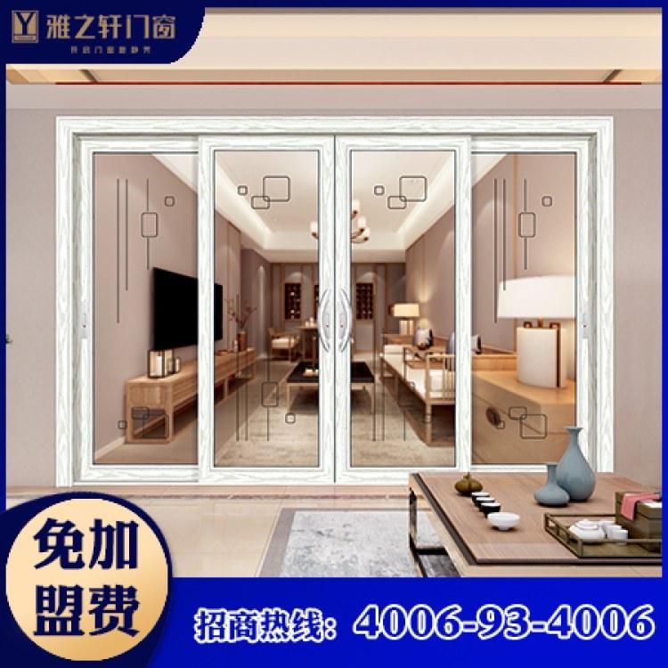 雅之轩门窗 四川成都家装高端推拉门 阳台隔断,铝合金门窗品牌厂家招商