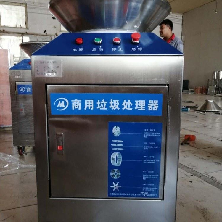 沃克莱斯厨房垃圾粉碎机湿厨余餐厨垃圾处理器商用大型食物泔水回收机厂家直销