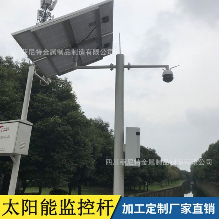 四川太阳能路灯杆_成都监控立杆 成都太阳能监控立杆厂家 支持定制服务  认准菲尼特-