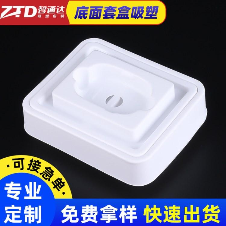 吸塑生产厂家_智通达吸塑生产厂家_更好的吸塑厂批发
