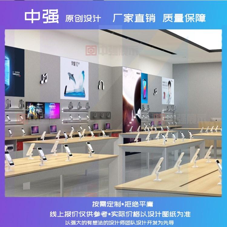 齐甄通信展示柜手机体验店专卖店数码店展柜柜台厂家定制牢固加厚