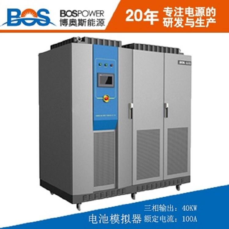 博奥斯厂家直销电池模拟器300KW