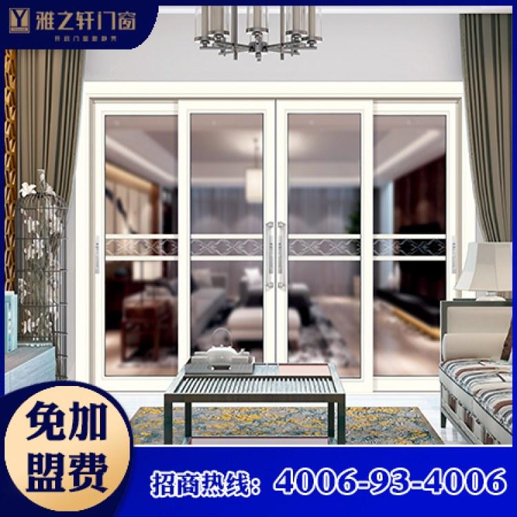 雅之轩门窗  四川成都家装高端推拉门 阳台隔断铝合金门窗品牌厂家招商