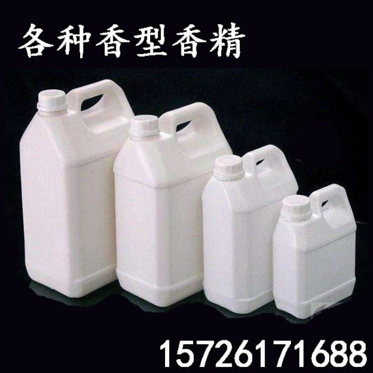 香精 油性 水性工业 留香长耐温油性工业香精