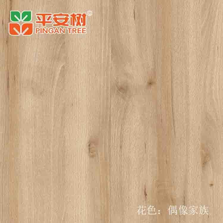 4*8尺三聚氰胺贴面板批发厂家 质优价廉 规格齐全 量大优惠 美艺家生态板