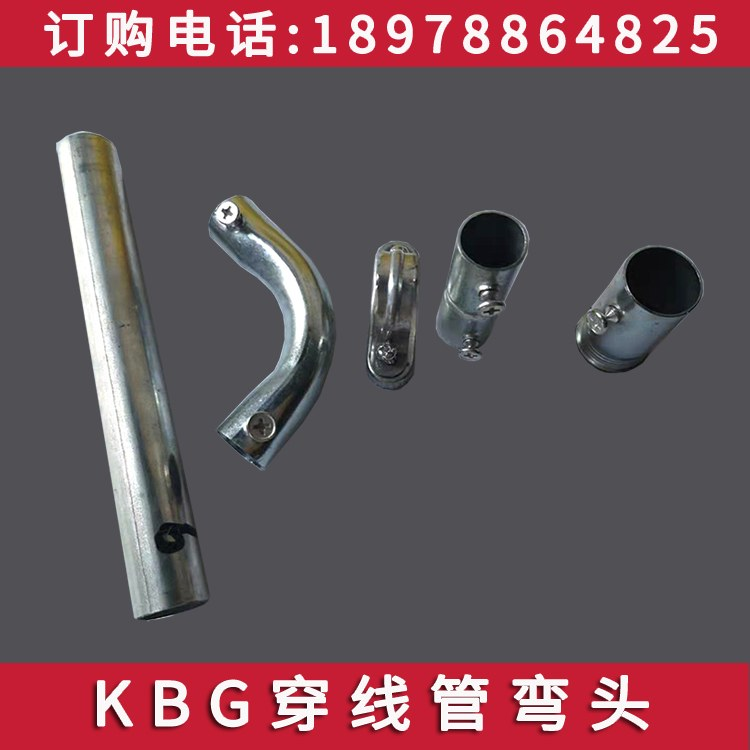 金属JDG管穿线管 成都钢管厂家价格