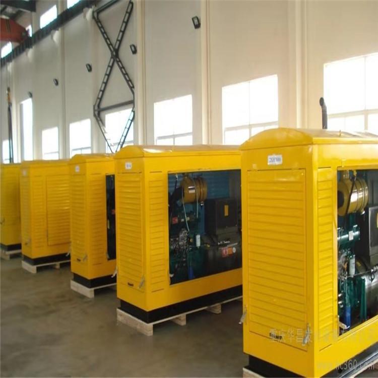 全国供应柴油发电机出租静音发电机出租中盛应急电源服务中心