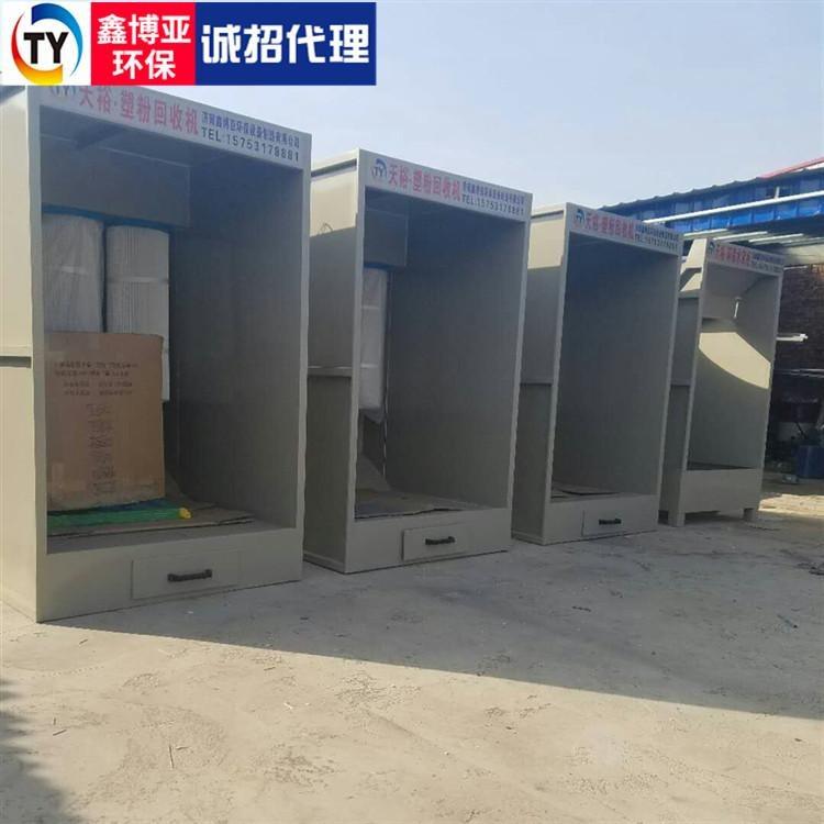 鑫博亚环保  粉尘回收柜 塑粉回收机 厂家直销 支持定制