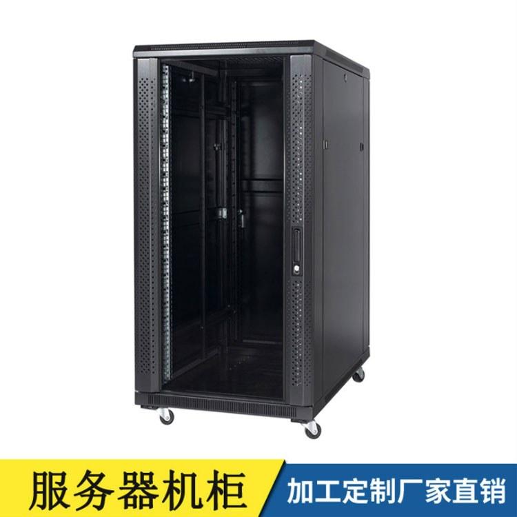 成都网络机柜厂家 成都服务器机柜 机箱 生产 销售 和定制 认准菲尼特 欢迎来电咨询