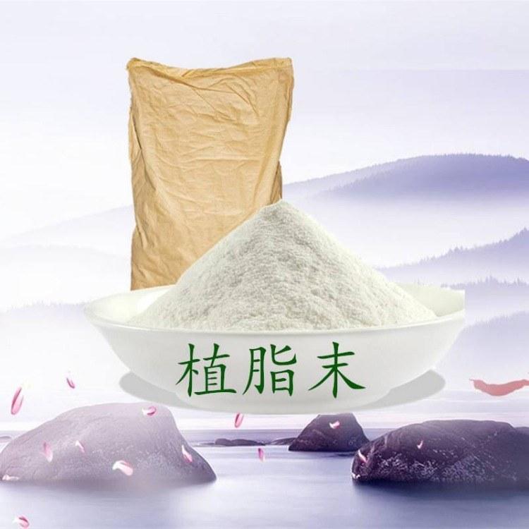 奶茶专用粉奶茶原料奶精