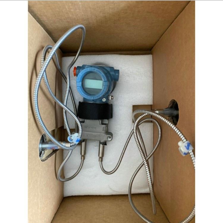 【优科】3051双法兰罗斯蒙特液位变送器    液位测量传感器 毛细管变送器