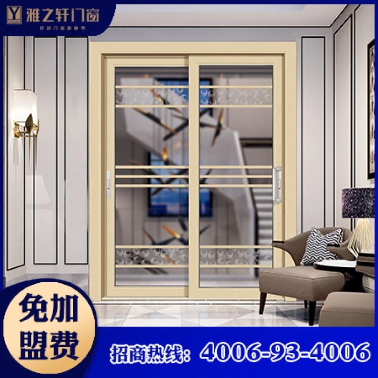 【雅之軒】家裝高端隔音門窗 ,門窗十大品牌招商加盟  免加盟費