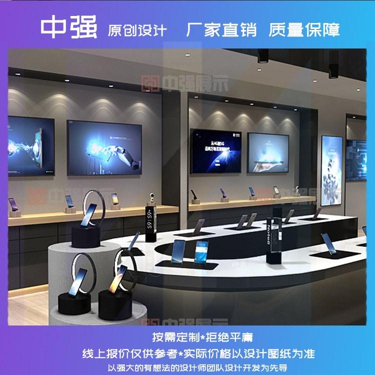 齐甄手机展示柜通信公司业务受理体验台桌可印logo提供安装服务