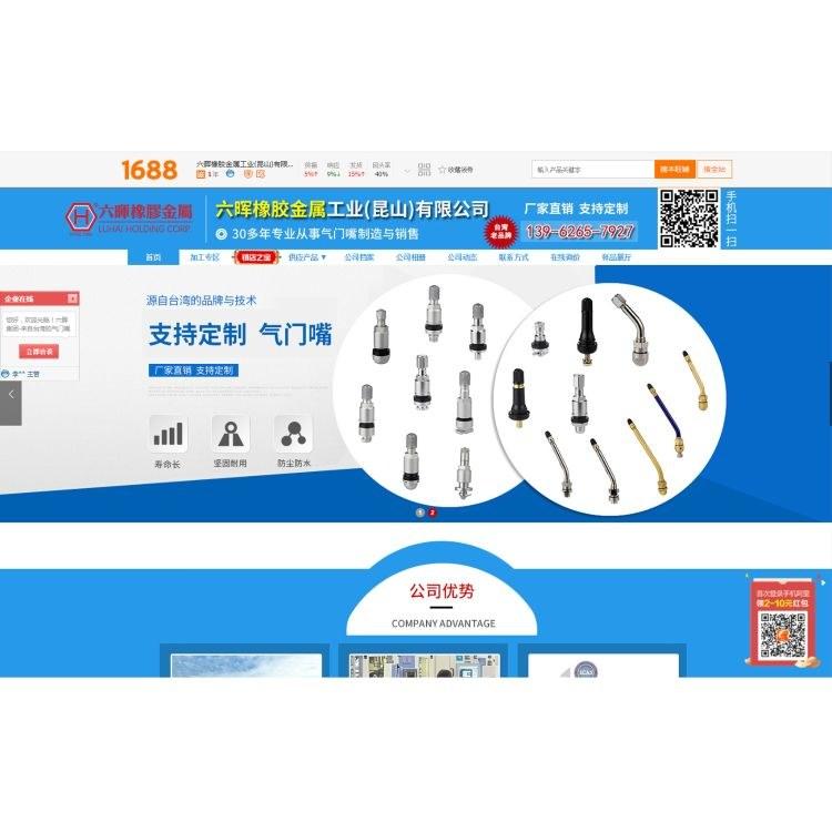 阿里网店代运营_网店装修公司-上海西骏传媒