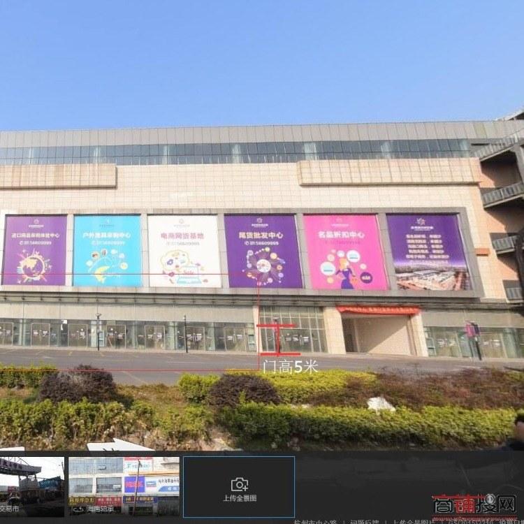 杭州库存服装尾货批发市场 全国服装尾货中心