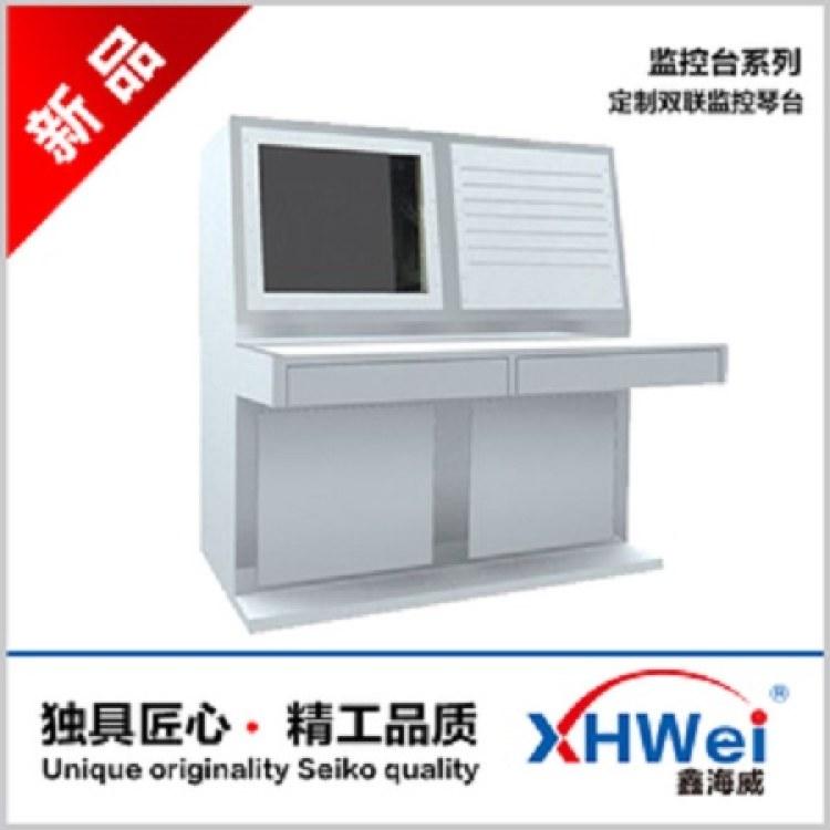 云南昆明智能控制台 操作台 价格优惠 专业定制