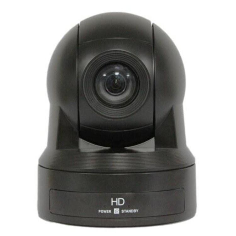 金微视高清视频会议摄像机JWS100S