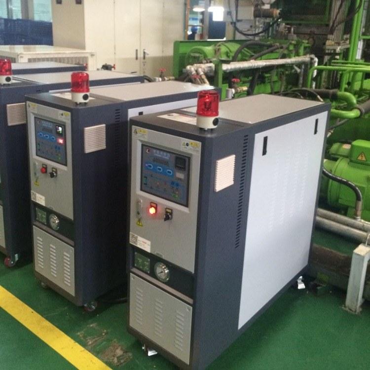 复合机油加热器、反应釜冷热一体机
