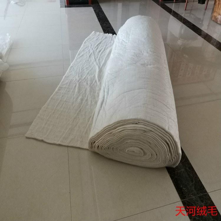 江苏羊毛絮片批发-驼绒絮片价格-羊绒被厂家报价-天河绒毛