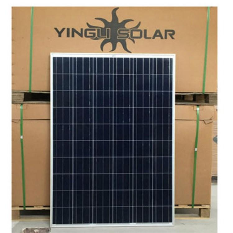 正品A级 多晶光伏组件 太阳能电池板原厂 位销售 鼎发新能源