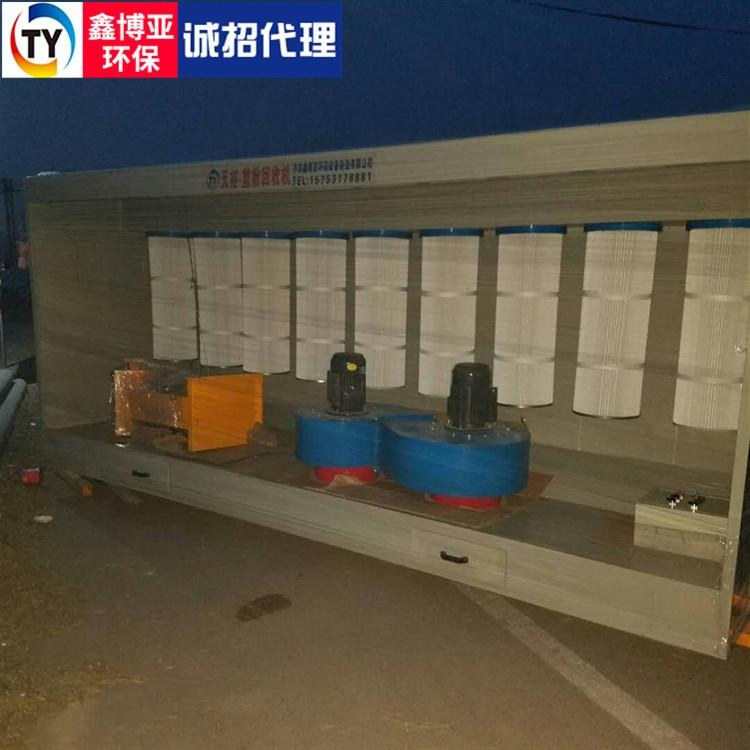 鑫博亚直销  /粉尘回收柜 塑粉回收机 厂家直销 支持定制