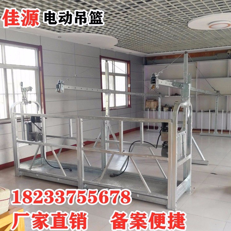 建筑用各类吊篮 电动吊篮 热镀锌吊篮 高空作业吊篮