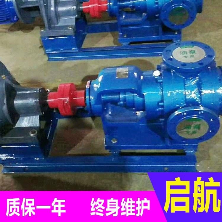 NYP高粘度泵 高粘度蜜糖泵 沥青泵 树脂油漆传送泵