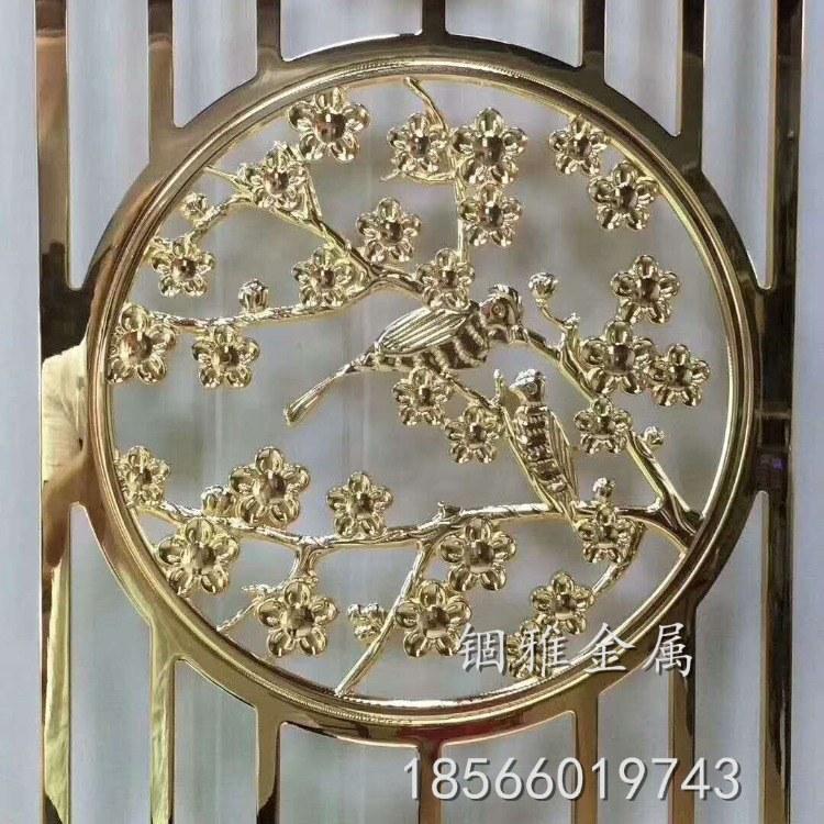 锢雅精雕高端设计定做纯铜雕刻屏风,铜艺镂空花格