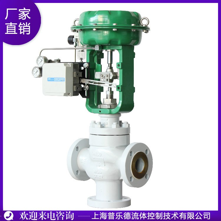 PLD-VENT 上海ZJHF氣動三通調節閥質量好 ZJHF氣動三通調節閥價格優惠