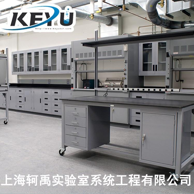 徐州环保实验室装修净化实验室装修装修设计实验室