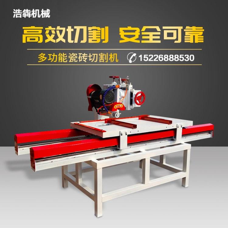地板切割机 石材切边机 多功能切砖机 台式电动手动瓷砖切割机
