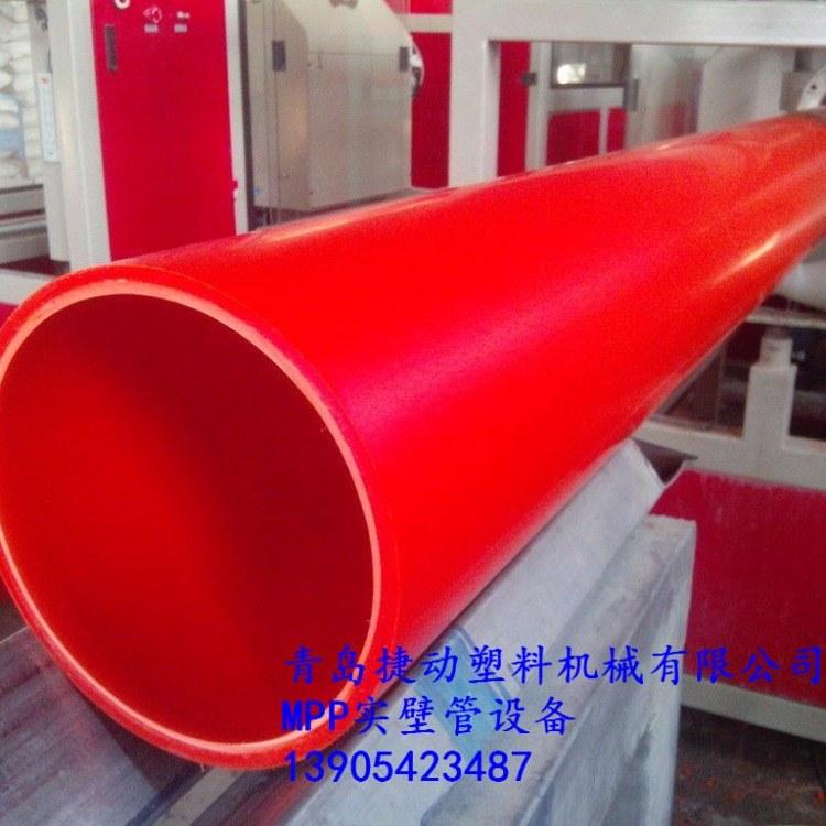 生产100-225mpp电力管设备 mpp电力管生产福建成熟工艺