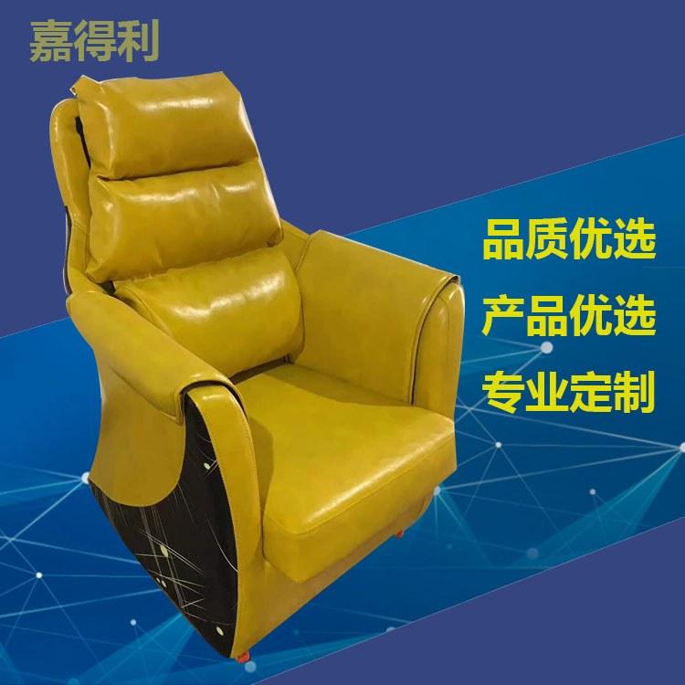 【嘉得利】复兴号沙发  厂家直销实用好用质量优良、稳定专业生产厂家
