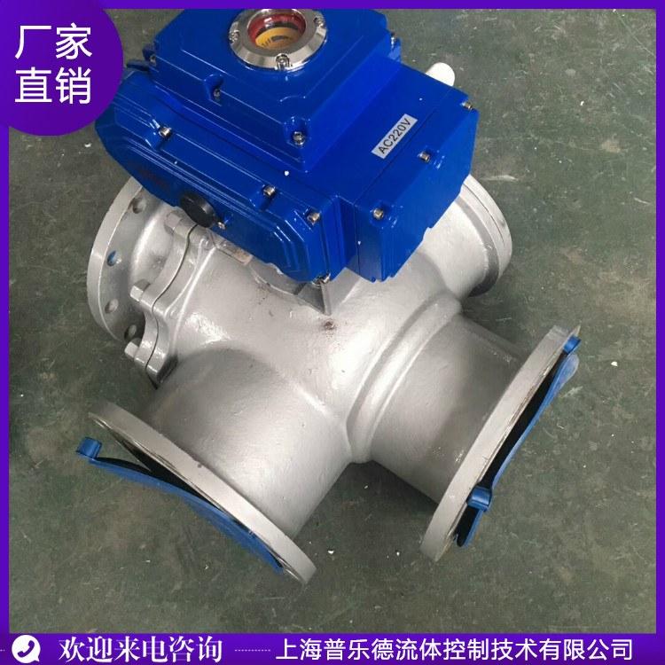 PLD-VENT Q944F/H电动三通球阀 Q944F/H电动三通球阀 品质卓越 值得选购