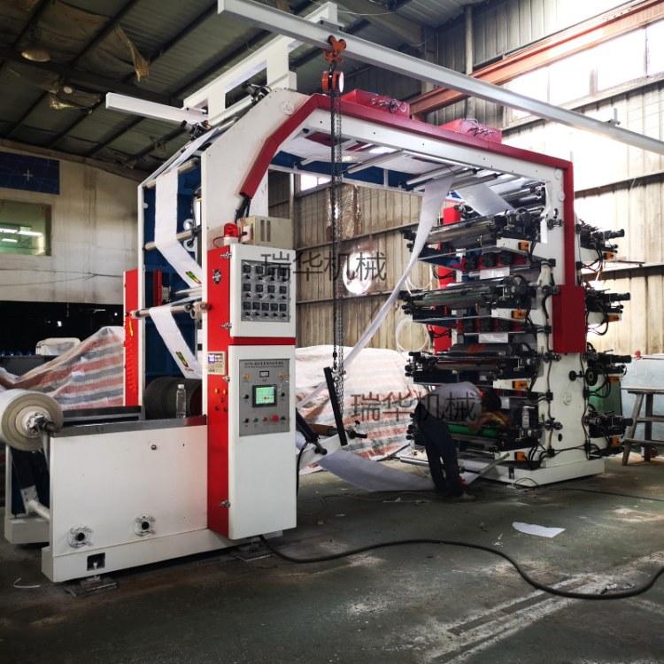 高速编织袋8色柔板印刷机 可以印刷大米编织袋 快递编织袋印刷