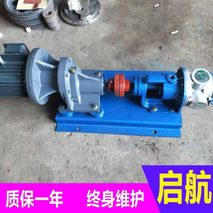 NYP系列高粘度转子泵 食品级油泵 石油沥青树脂泵